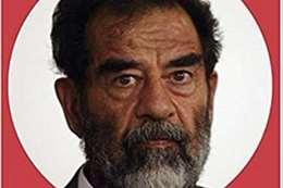 قصة حب   صدام حسين