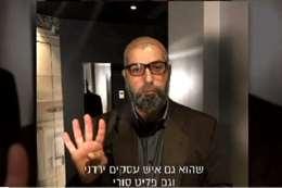 الصحفي الإسرائيلي