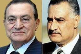جمال عبدالناصر وحسني مبارك