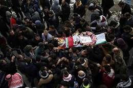 جنازة الشاب الفلسطينى الذى استشهد برصاص الاحتلال