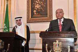 سامح شكري وزير الخارجية ونظيره السعودي عادل الجبير