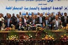 """حزب """"المؤتمر الشعبي العام"""" اليمني"""
