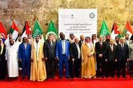 الاجتماع العاشر للمكتب التنفيذي لمجلس وزراء الإعلام العرب