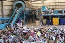 تدوير القمامة
