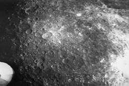 وجه القمر المظلم