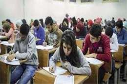 طلاب الامتحان