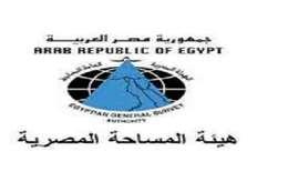 هيئة المساجة المصرية