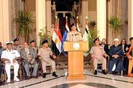بيان عزل مرسي