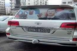 صورة أمير الكويت مع بشار بشوارع دمشق