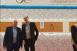 السفير الإسرائيلي في معرض الكتاب