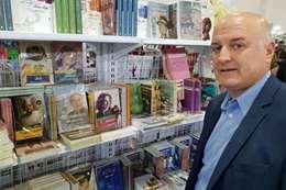 السفير الاسرائيلي في معرض الكتاب