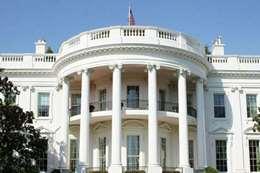 حسينية شيعية في البيت الأبيض في هذا التوقيت