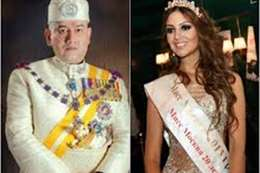 ملك ماليزيا وملكة جمال روسيا