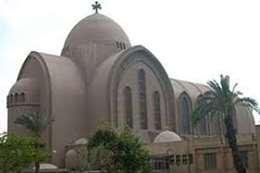 كاتدرائية العباسية