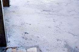ثلوج كفر الشيخ