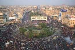 ساحة التحرير في بغداد
