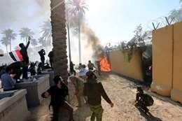 السفارة الامريكية في العراق