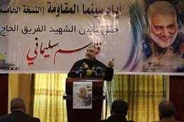 حماس تقيم حفلا لتأبين  قاسم سليماني