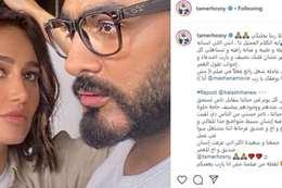 """تامر حسني  و""""حلا شيحا"""""""