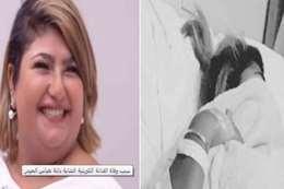 الفنانة الكويتية دانة عباس الحيدر