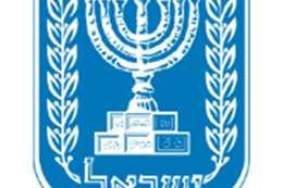 شعار حساب الاحتلال