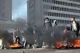 احتجاجات مدينة الناصرية