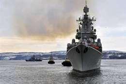 """سفينة الصورايخ """" مارشال أوستينوف"""""""