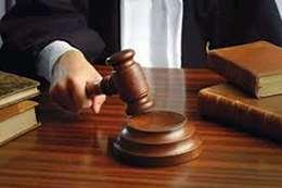 محكمة جنيات