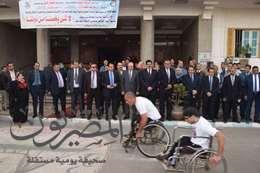 جامعة بني سويف تنظم ماراثون رياضي للأشخاص ذوي الإعاقة