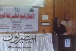 بالصور.. تربية الغردقة تحتفل بـ«اليوم العالمي للغة العربية»