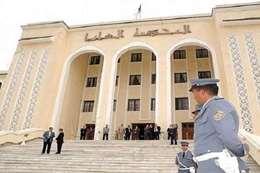 المحكمة العليا فى الجزائر