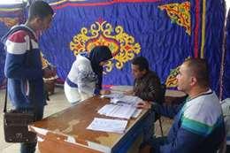 جامعة المنيا  انتخابات