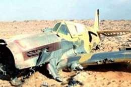 سقوط طائرة تدريب مدنية