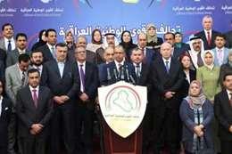 تحالف القوى الوطنية في العراق