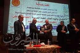 اليوم العالمى للغة العربية بجامعة بورسعيد