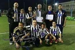 صورة الفريق الفائز