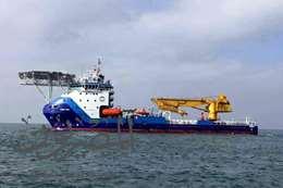 """سفينة الخدمات البترولية """"أحمد فاضل"""""""