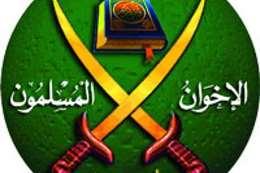 شعار الاخوان