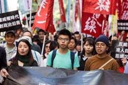 مظاهرات فى الصين