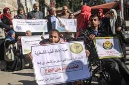 وقفة لذوى الاحتياجات الخاصة فى غزة