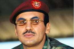 نجل على عبد الله صالح
