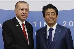 أردوغان ورئيس وزراء اليابان