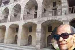 متحف نجيب محفوظ