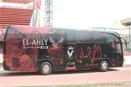 حافلة الاهلى