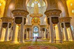 مسجد (أرشيفية)