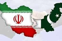 باكستان وإيران