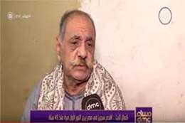 كمال ثابت  أقدم سجين في مصر
