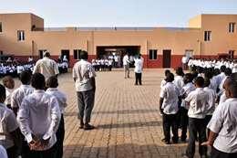 الدراسة في السودان