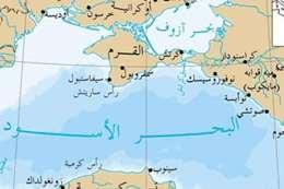 البحر الأسود