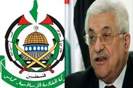 عباس وحماس